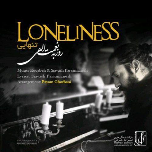 دانلود آهنگ جدید روزبه نعمت اللهی به نام تنهایی