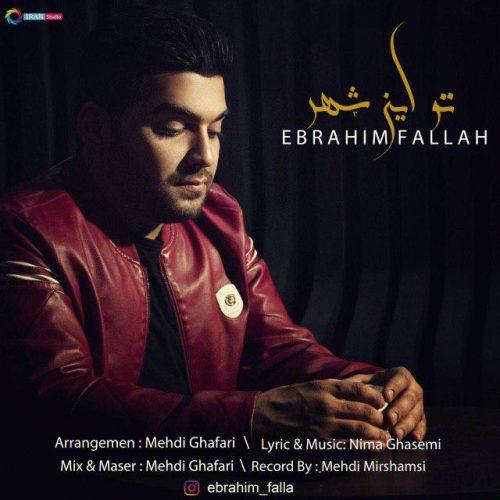 دانلود آهنگ جدید ابراهیم فلاح به نام تو این شهر
