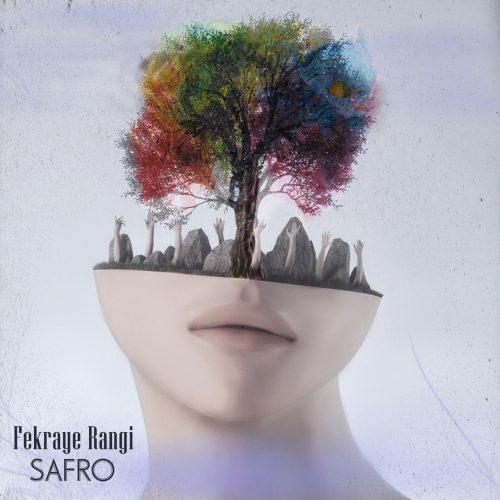 دانلود آهنگ جدید سافرو به نام فکرای رنگی