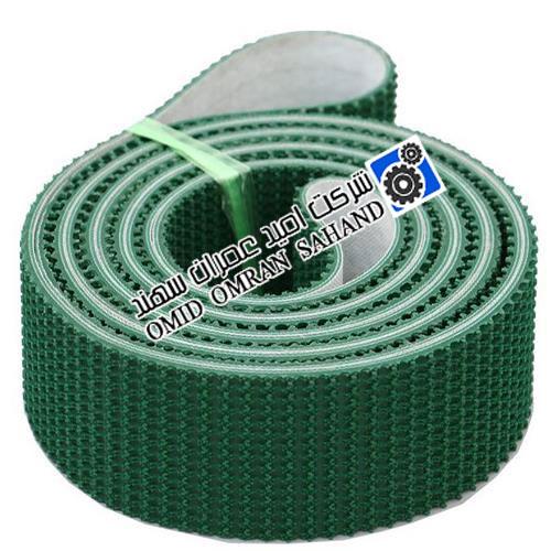 تسمه PVC دو لایه سبز گریپ ضخامت 5 میلی متر