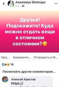 Богдан в Facebook