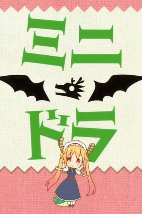 Kobayashi-san Chi no Maid Dragon – Mini Dragon S