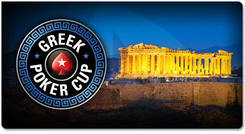 greek-poker-cup