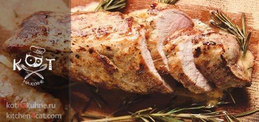 Дижонская корейка (свиная или телячья грудинка)