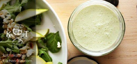 Йогуртовый соус с базиликом (Рецепт от Джейми Оливера)