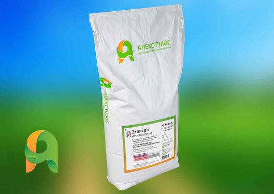 etoksol 1
