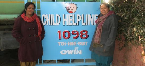 Programmet for barnerettigheter