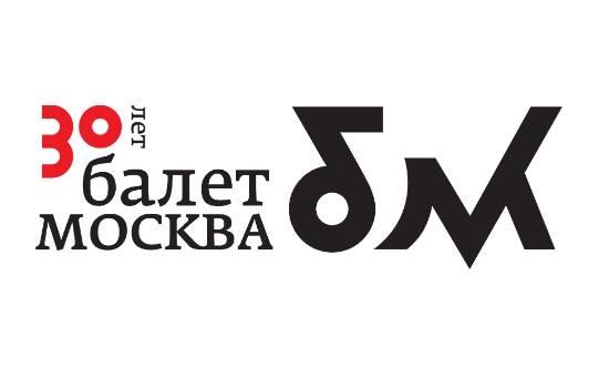 Photo of «Гоголь-центр» 6 ноября представит специальную программу, посвященную 30-летию театра «Балет Москва» «Гоголь-центр» 6 ноября представит специальную программу, посвященную 30-летию театра «Балет Москва» «Гоголь-центр» 6 ноября представит специальную программу, посвященную 30-летию театра «Балет Москва»