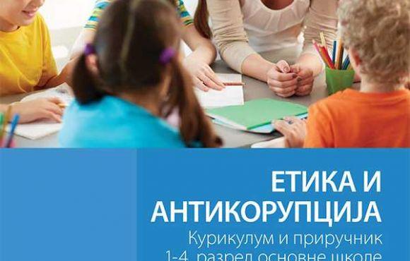 Želite znati više o korupciji i etici? Preuzmite naš priručnik! Kurikulum i priručnik 1-4. razreda osnovne škole (SRB)