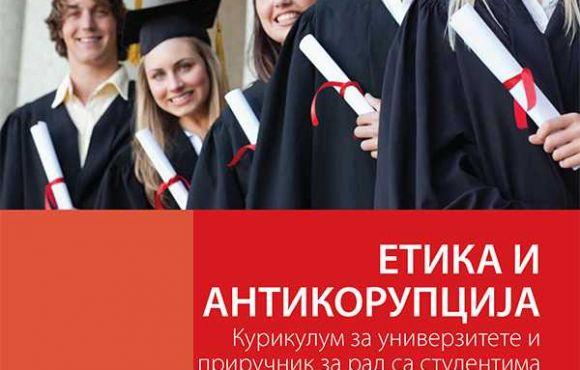 Želite znati više o korupciji i etici? Preuzmite naš priručnik! Kurikulum za univerzitete i priručnik za rad sa studentima (SRB)