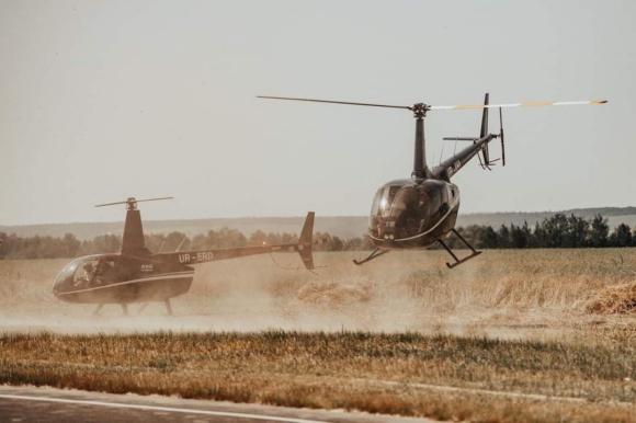 Політ над Гутою та резиденцією 'Синьогора' на вертольоті Robinson R44