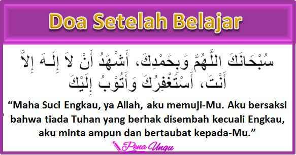 doa setelah belajar