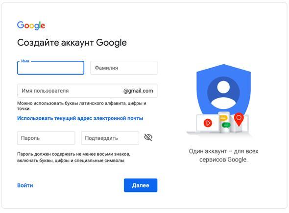 Начало работы в документах Гугл Докс