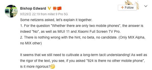 Xiaomi Mi Mix!