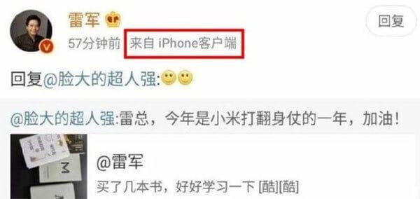 Xiaomi iPhone 11