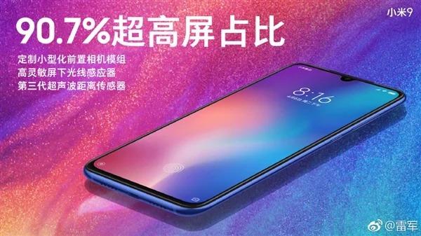 Xiaomi Mi 9 com 8GB