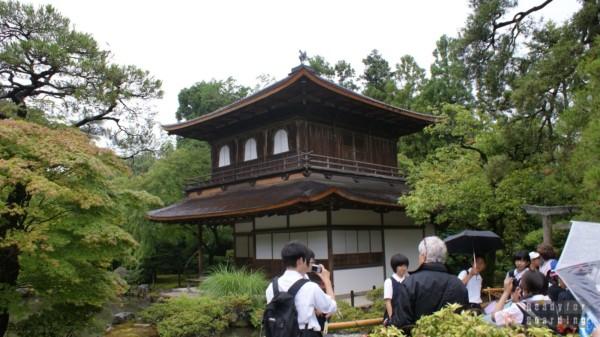 Kioto - Ginkakuji (Silver Pavilion)