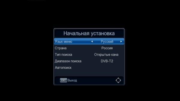 USB DVB-T2 настройка
