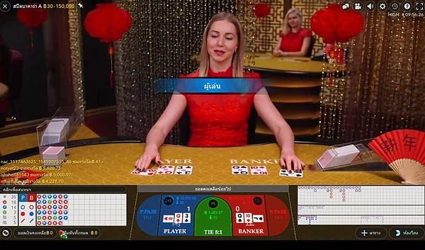 Dafabet Casino Mobile คาสิโนสด