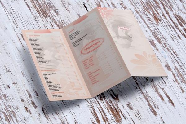 печат на менюта еднолистови синтетична хартия