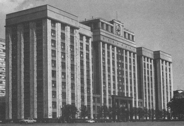 Дом СТО дома-коммуны «Москва не сразу строилась»: столица в 30-е годы sovarch 094