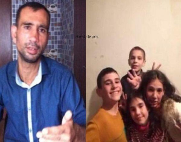 Նոր Հաճնում շմոլ գազից մահացած ընտանիքի հայրն արդեն Հայաստանում է
