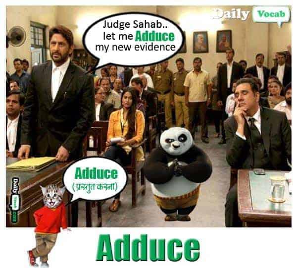 Adduce English Hindi meaning