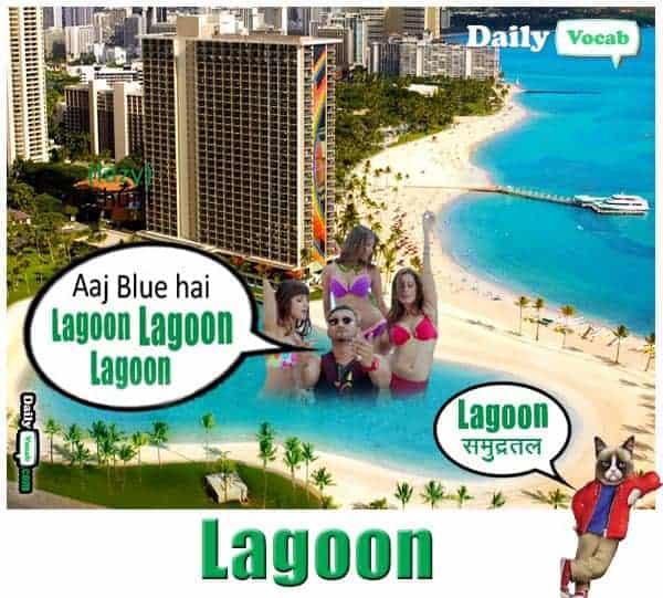 Lagoon meaning in Hindi