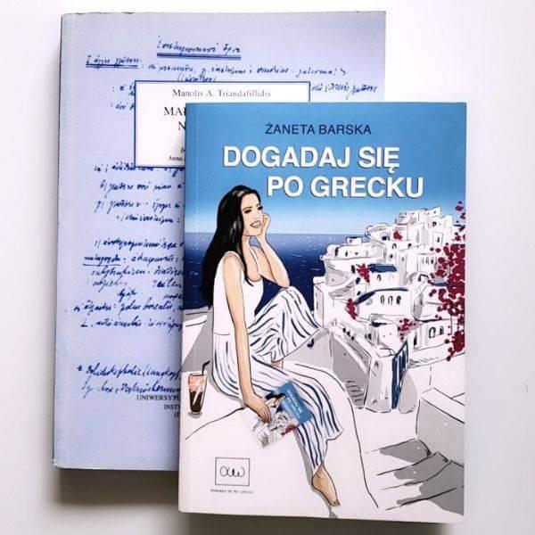 Zestaw 2 książek: Mała gramatyka nowogrecka + Dogadaj się po grecku