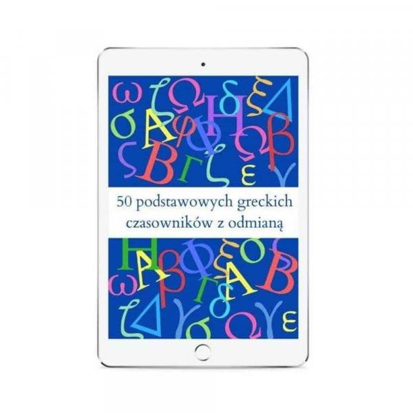 50 podstawowych greckich czasowników z odmianą (e-book)