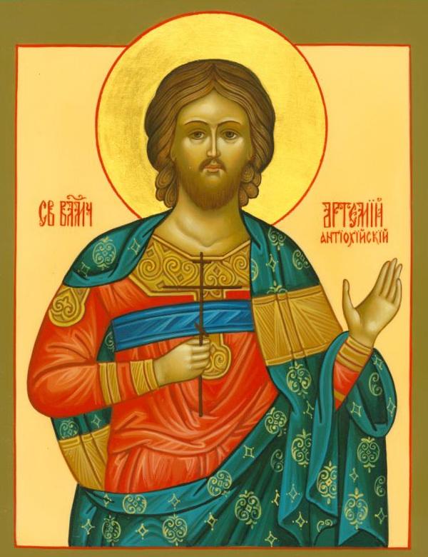 Икона Артемию Антиохийскому