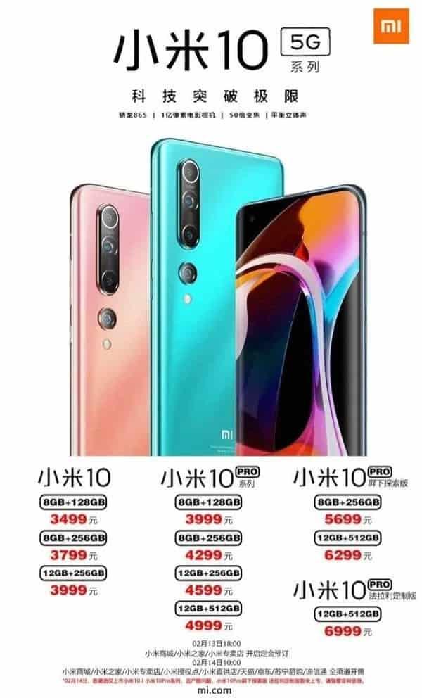 Xiaomi Mi 10 disponível