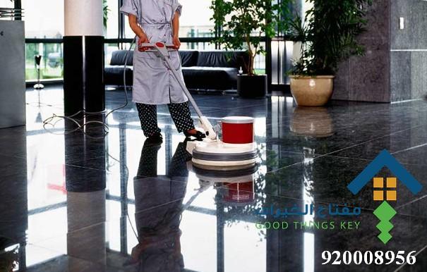 اسعار تنظيف الشقق بالرياض 920008956