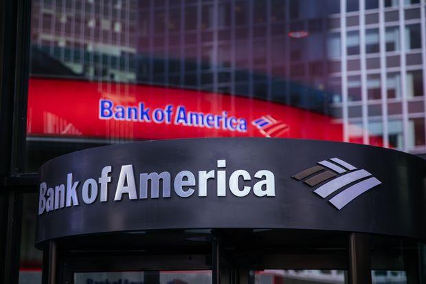 СМИ: проблемы Bank of America могут привести к росту популярности криптовалют