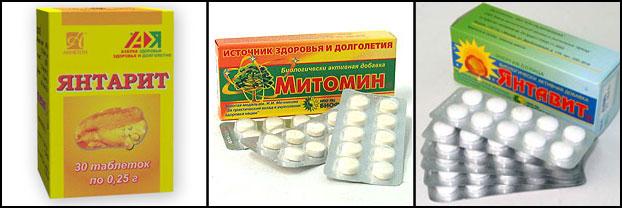 Янтарная кислота купить в аптеке Россия