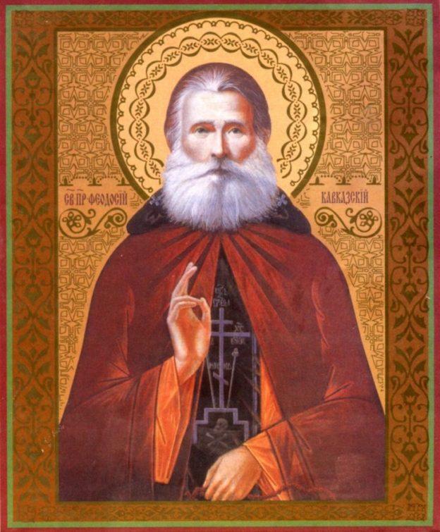 икона Преподобному Феодосию