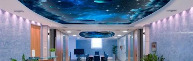 натяжной потолок галактика