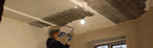 как подготовить потолок под натяжной потолок