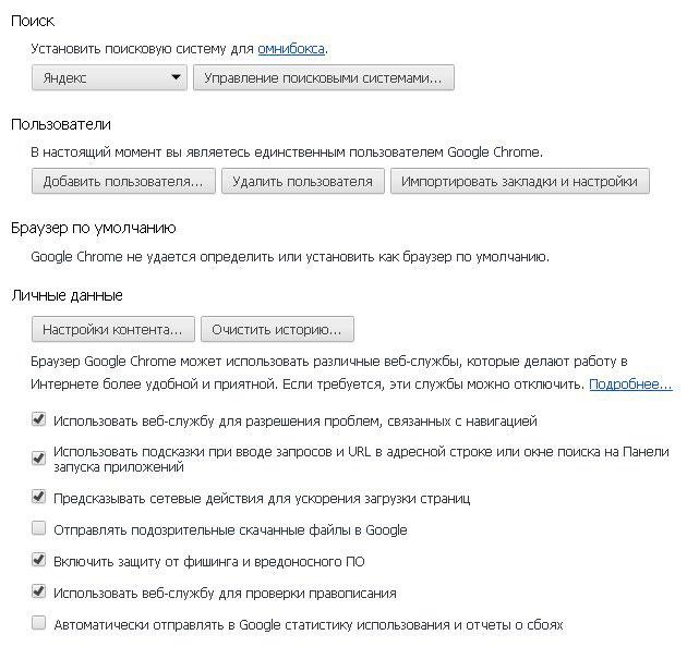 Google-Chrome-4