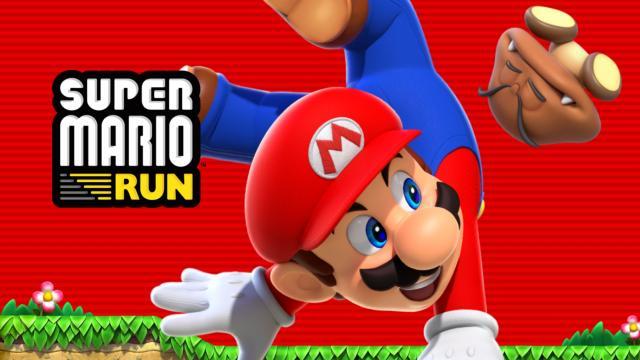 Super Mario Run iOS Android PC