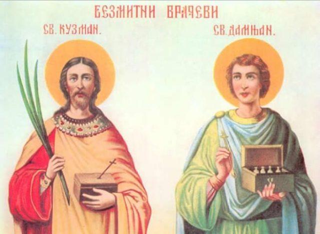 kozma i damjan sveti vraci