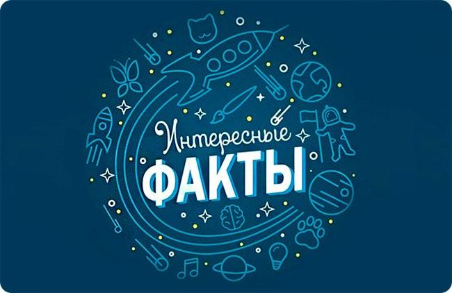 PopTesti.ru