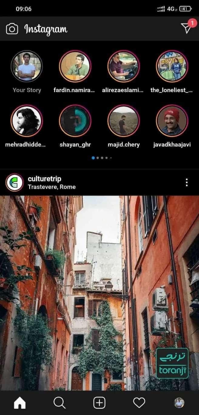 Instagram histórias