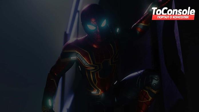 костюмы человека паука ps4