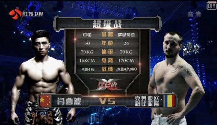 Daniel-Corbeanu-victorie-uriașă-într-un-SUPER-FIGHT-în-China