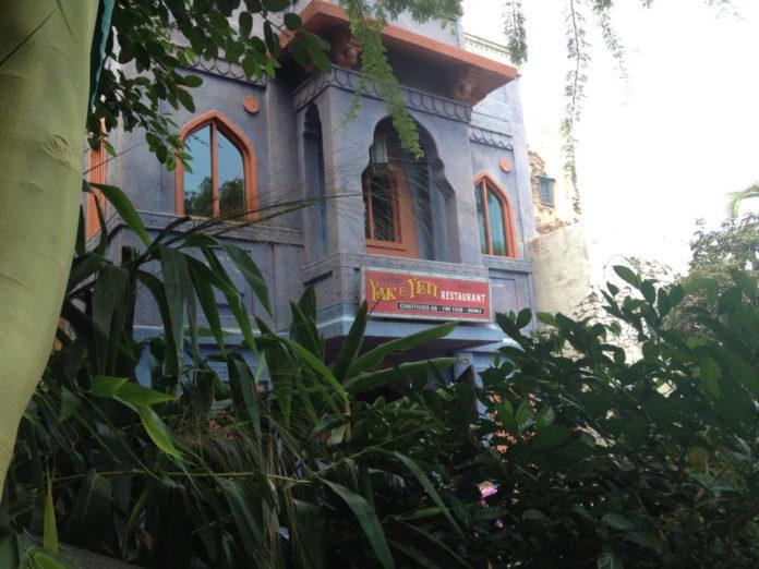 Walt Disney World For Couples \ ZagLeft