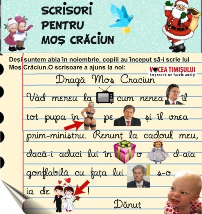 Scrisoarea-unui-copil-către-Moş-Crăciun