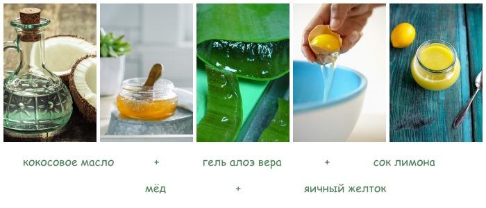 Маска для волос с кокосовым маслом, яйцом, медом, соком лимона и алоэ