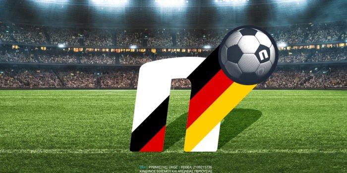 γερμανικό πρωτάθλημα