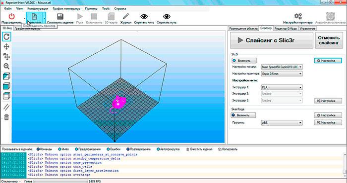 Polygon для 3D принтера